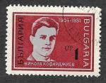 Stamps Bulgaria -  1579 - Nikola Georgiev Koffardzhiev