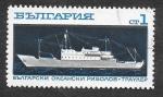 Sellos de Europa - Bulgaria -  1811 - Arrastrero de Pesca de Altura