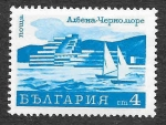 Stamps Bulgaria -  1937 - Hoteles
