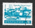 Stamps Bulgaria -  1938 - Hoteles
