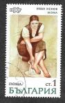 Sellos de Europa - Bulgaria -  1964 - Pinturas