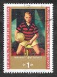 Stamps Bulgaria -  1990 - Pinturas de Kyril Zonev