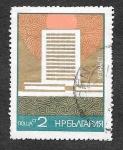 Stamps Bulgaria -  2043 - Resorts del Mar Negro Búlgaro