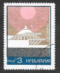 Stamps Bulgaria -  2044 - Resorts del Mar Negro Búlgaro