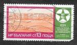 Stamps Bulgaria -  2517 - 63º Congreso de Esperanto