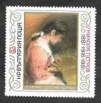 Sellos de Europa - Bulgaria -  2815 - Pintura de Nicolás Petrov