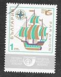 Sellos de Europa - Bulgaria -  C112 - Medios de Comunicación
