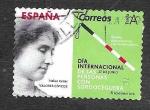 Sellos del Mundo : Europa : España : Edf 5237 - Día Internacional de las Personas con Sordoceguera