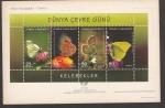 Stamps Turkey -  Lasiommate megera