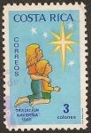 Sellos del Mundo : America : Costa_Rica : 1985, Navidad, Niños mirando a las estrellas
