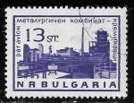 Sellos del Mundo : Europa : Bulgaria : Bulgaria-cambio
