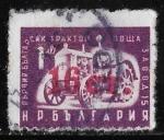 Sellos de Europa - Bulgaria -  Bulgaria-cambio