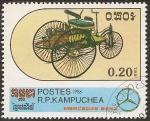 Sellos del Mundo : Asia : Camboya : 1986; Serie: Centenario del automóvil - modelos de Mercedes Benz