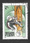 Sellos del Mundo : Europa : Hungría : 2745 - A. Leonov