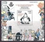 Stamps Europe - Spain -  25 aniversario