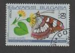 Stamps Bulgaria -  Limenitis redukta