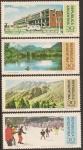 Sellos del Mundo : America : Argentina : 1977, Serie: Provincias Argentinas; Comahue MINT