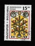 Stamps : Europe : Bulgaria :  Chridtmas