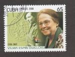 Stamps : Europe : Croatia :  Vilma Espín Guillois