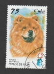 Stamps : America : Cuba :  Perro Chow Yoki