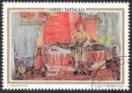Sellos del Mundo : Europa : Yugoslavia : 1412 - Pintura de Marino Tartaglia