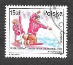 Sellos del Mundo : Europa : Polonia : 2821 - Éxito de los Atletas Polacos en los Eventos del Campeonato Mundia 1986