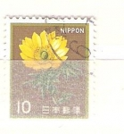 Sellos de Asia - Japón -  crisantemo