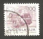 Stamps Yugoslavia -  2055 A - Cartero y furgón postal