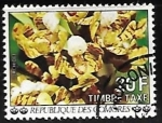 Sellos del Mundo : Africa : Comores : Flores - Orquideas