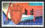 de America - México -  50th  ANIVERSARIO  DE  LA  FACULTAD  DE  LEYES  DE  LA  U.N.A.M.