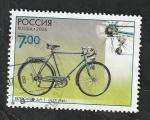 Sellos del Mundo : Europa : Rusia :  7083 - Historia de la bicicleta, bicicleta ZiCh-l, 1946