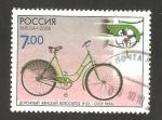 Sellos del Mundo : Europa : Rusia :  7084 - Historia de la bicicleta, bicicleta para mujer