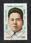Stamps : Asia : Cambodia :  Kampuchea - 603 A - Son Ngoc Minh