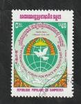 Stamps : Asia : Cambodia :  Kampuchea - 439 - Forum internacional por la paz en Asia