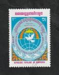 Stamps : Asia : Cambodia :  Kampuchea - 440 - Forum internacional por la paz en Asia