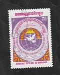 Stamps : Asia : Cambodia :  Kampuchea - 441 - Forum internacional por la paz en Asia
