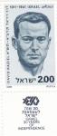 Stamps : Asia : Israel :  DAVID RAZIEL- 30 AÑOS DE LA INDEPENDENCIA