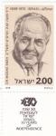 Stamps : Asia : Israel :  DR.MOSHE SNEH- 30 AÑOS DE INDEPENDENCIA