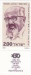 Stamps : Asia : Israel :  YITZHAK SADEH- MILITAR  30 ANIVERSARIO DE INDEPENDENCIA