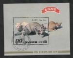Sellos de Asia - Corea del norte -  56 H.B. - Gatos, Felis libica