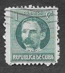 Sellos de America - Cuba -  274 - José Julián Martí Pérez