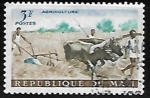 Sellos del Mundo : Africa : Mali : Agricultura