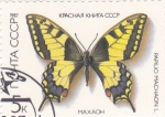 Stamps Russia -  MARIPOSA