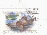Stamps Russia -  PATOS