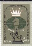Stamps : Europe : Russia :  CAMPEONATO DE AJEDREZ