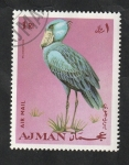 Stamps : Asia : United_Arab_Emirates :  Ajman - 54 - Ave