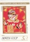 Stamps : Europe : Russia :  DIBUJO MODERNISTA
