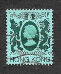 de Asia - Hong Kong -  396 - Isabel II del Reino Unido