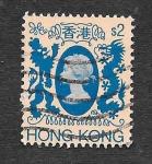 Sellos de Asia - Hong Kong -  399 - Isabel II del Reino Unido