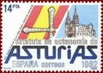 Stamps : Europe : Spain :  ASTURIAS